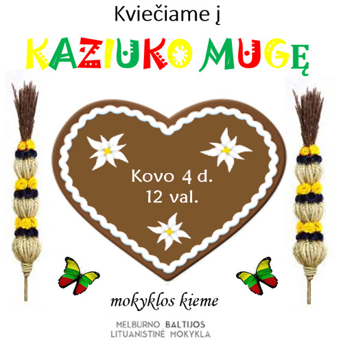 kaziuko muge copy